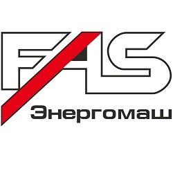Газовые генераторы ФАСЭНЕРГОМАШ