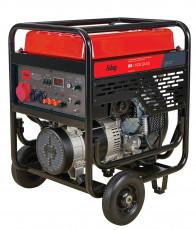 Бензиновый генератор Fubag BS 11000 DA ES