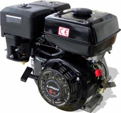 Двигатель Lifan 168F-2 (конус)